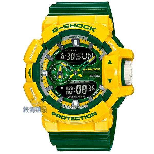 【錶飾精品】現貨CASIO卡西歐G-SHOCK大型錶冠設計GA-400CS-9ADR黃x綠撞色GA-400CS-9A 全新原廠正品 生日 情人節 禮物 禮品
