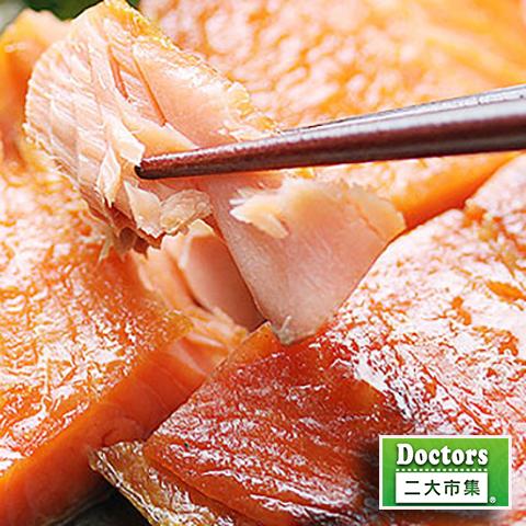 薄鹽鳟鮭 *二大市集【Doctor嚴選-薄鹽鳟鮭】每份270~330g 1