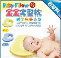 海綿寶寶週邊商品推薦海綿寶寶定型枕(顏色隨機出貨)