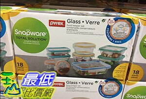 [105限時限量促銷] COSCO SNAPW ARE PYREX GLASS TOTAL SOLUTIONS 保鮮盒含蓋共18件/6600毫升 _C1044324