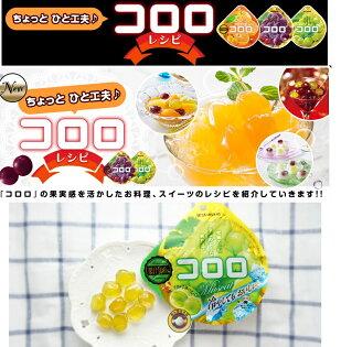 有樂町進口食品 日本 UHA KORORO白葡萄味果汁糖(40g)濃郁白葡萄香味 ★讓人吃過就念念不忘 4902750627222