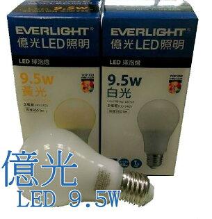億光★廣角型 9.5W LED球泡 全電壓 白光/黃光 另售 億光11.5W 14W★永旭照明UE4-LED-SL-60Q-9.5W-3K/6.5K