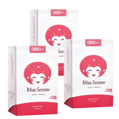 最新保水聖品-MS水蜜桃賽洛美3盒分享組(30包/盒)