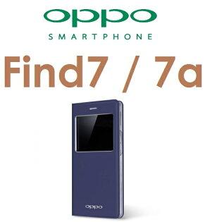 【原廠吊卡盒裝】歐珀 OPPO Find7/7a (X9076/X9006) 原廠視窗側翻經典皮套 保護套 S VIEW