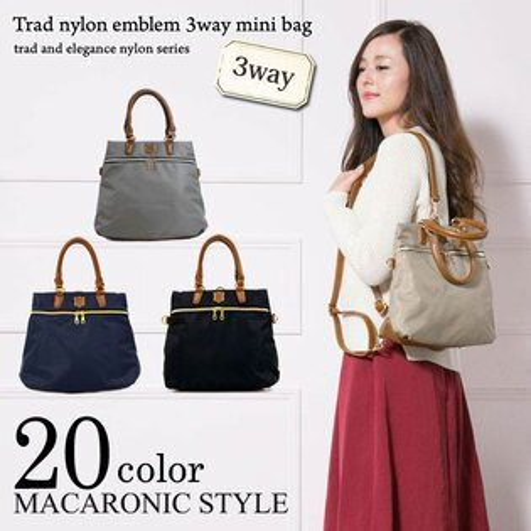 Macaronic Style 3WAY Mini包 手提 側背 後背 日本帶回專櫃正品