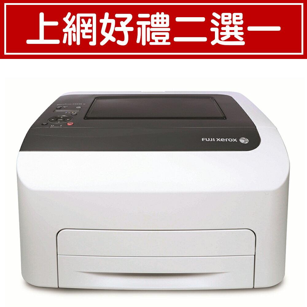 富士全錄 FujiXerox DocuPrint CP225w A4彩色無線雷射印表機