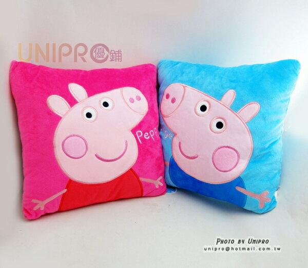 【UNIPRO】Peppa Pig 粉紅豬小妹 佩佩 豬 喬治 四方抱枕 34X34 靠枕 午安枕 正版授權 英國卡通