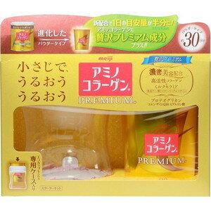 日本原裝 MEIJI日本明治膠原蛋白粉黃金新濃縮進化版30日份杯組 - 一九九六的夏天 - 限時優惠好康折扣