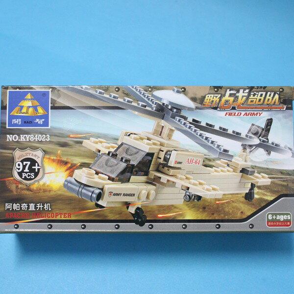 開智積木 KY84023 AH-64阿帕契直升機積木 約97片/一盒入{促100}