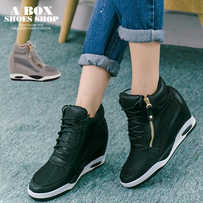 格子舖*【KF1638-1】韓國製造 質感高品質真皮透氣網布 綁帶拉鍊內增高休閒運動鞋 2色 0