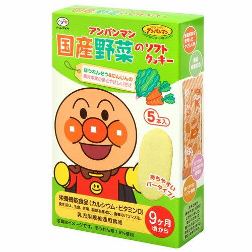 有樂町金口食品 媽媽團購最愛 麵包超人蔬菜米果9個月 35g 4902555132556