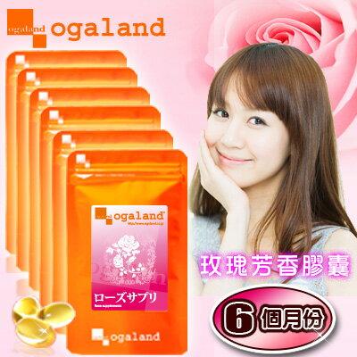 【香水】玫瑰精油 日本吃的玫瑰香水【半年份】