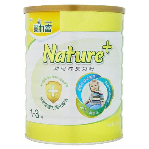 豐力富1-3幼兒成長奶粉(新) 1.5kg [買6送1]【合康連鎖藥局】