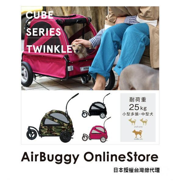 AirBuggy 寵物推車/TWINKLE