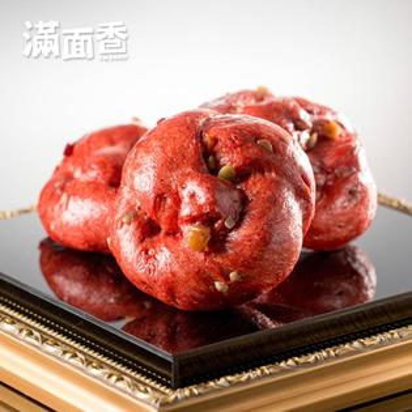 【滿面香】紅曲蔓香手工饅頭(紅麴) - 4顆入