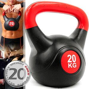 20公斤壺鈴KettleBell重力(44磅)20KG壺鈴.拉環啞鈴搖擺鈴.舉重量訓練.運動健身器材.推薦哪裡買C109-2120