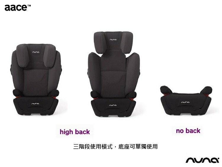 *預購贈湯瑪士小火車兒童行李箱* NUNA - Aace ISOFIX 成長型汽車安全座椅 -黑灰 贈品牌手提袋+可愛玩偶吊飾! 3