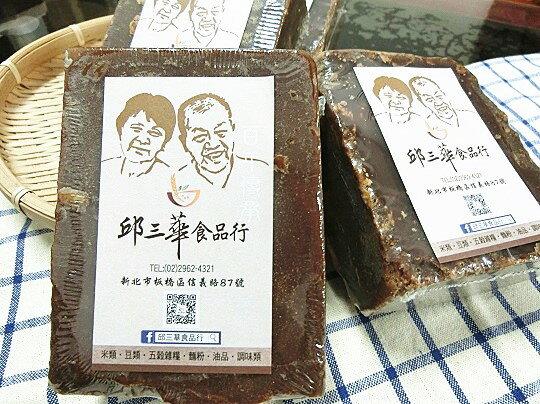 冬瓜茶塊600g/塊