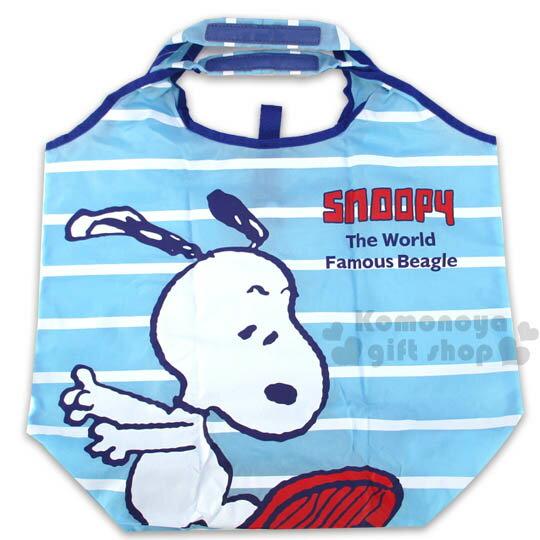 〔小禮堂〕史努比 可折疊環保購物袋《藍白條紋.玩滑板》