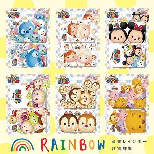 頑寶Rainbow * 迪士尼TSUM票卡貼紙 -悠遊卡 一卡通 米奇米妮史迪奇維尼奇奇蒂蒂