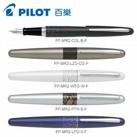 【即日起~7/31】日本原裝 PILOT 百樂 FP-MR2-F MR2系列 動物花紋 鋼筆 F尖 /支