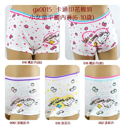 (6件組$288)  卡通印花棉質 小女童平腳內褲(6-10歲) (點選滿6件可出貨)