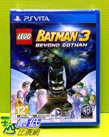 蝙蝠俠與超人周邊商品推薦(現金價) PSV Vita 樂高蝙蝠俠 3:飛越高譚市 (一般版)