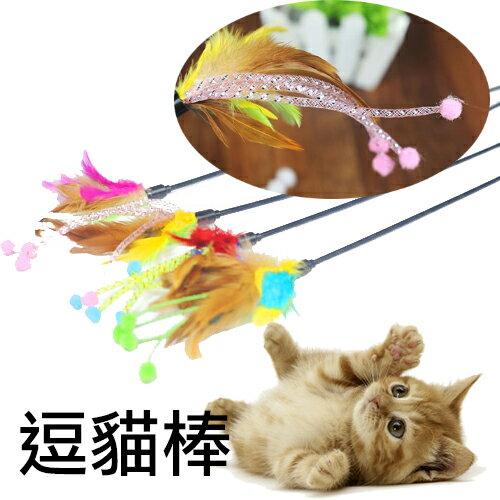 【小樂寵】花型羽毛逗貓棒