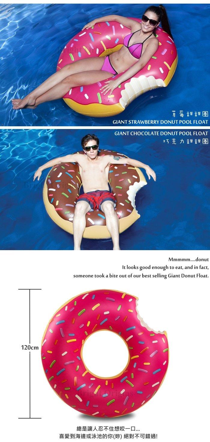 【美國BIGMOUTH】造型泳圈 草莓甜甜圈款 ((團購省運費)) 7