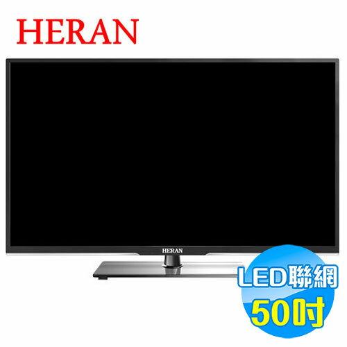 禾聯 HERAN 50吋 智慧聯網 HIHD LED液晶電視 50RSI6A