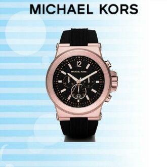 美國Outlet 正品代購 Michael Kors MK 三眼 玫瑰金錶面 精鋼 手錶 腕錶 MK8184