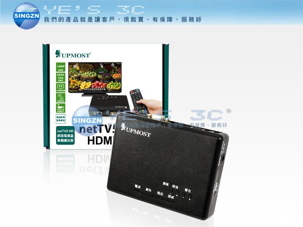 「YEs 3C」登昌恆 UPMOST netTV5 on TV 網路電視盒接收器 HDMI播放盒 免運 有發票 yes3c