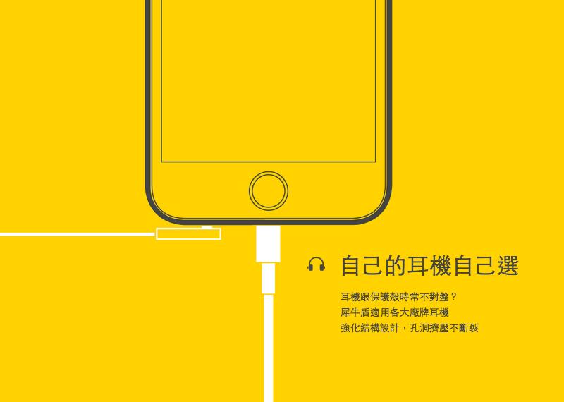 【現貨】[APPLE]CrashGuard犀牛盾耐衝擊邊框手機殼-iPhone系列iPhone7/iPhone7plus] 9