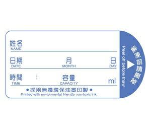 『121婦嬰用品館』辛巴立體母乳保鮮袋160ml(25入) 3