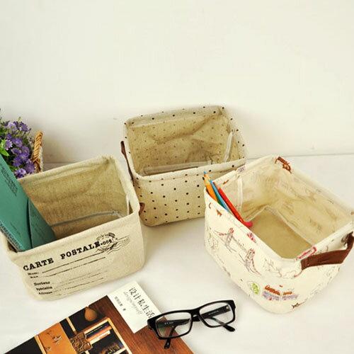收納盒 超大收納洗衣籃 玩具雜貨收納  20*16*13.5【ZA0063】 BOBI  09/14 0