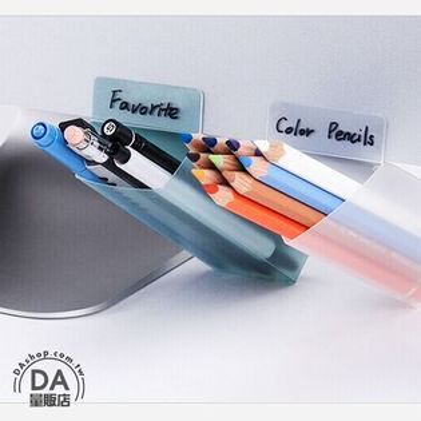《DA量販店》創意 DIY 簡約 折疊 筆筒 置物盒 收納盒 顏色隨機(V50-1168)