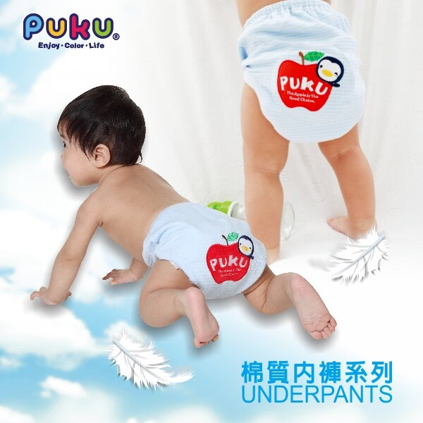 『121婦嬰用品館』PUKU 男童印花內褲(2入)-8號 1