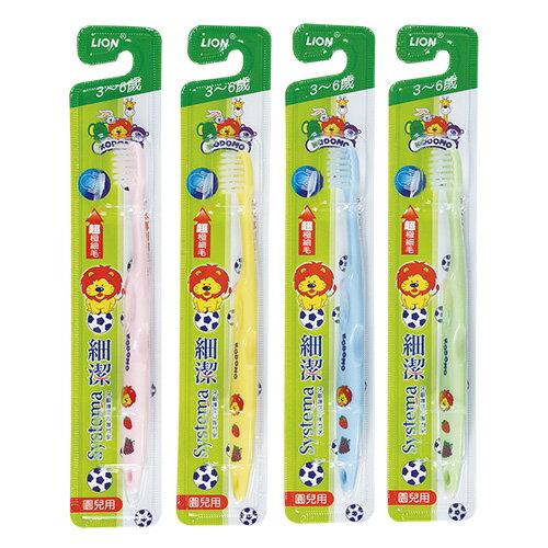 【獅王】細潔兒童牙刷園兒用(3∼6歲) 0