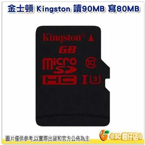 免運費 Kingston 金士頓 micro SDHC SDXC TF U3 讀90mb 寫80mb 90m 80m 終身保固  SDCA3 32G 64G 128G 32GB 64GB 128GB