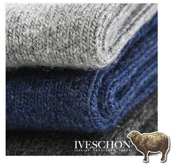 義大利IVESCHON頂級喀什米爾羊絨超保暖男襪 加厚 原裝進口羊毛襪