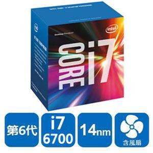 【DB購物】INTEL中央處理器Core i7-6700-盒裝(請先詢問貨源)