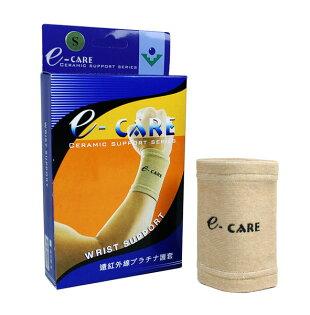 【醫康生活家】E-CARE 醫康遠紅外線護具 護腕 (手腕護具)