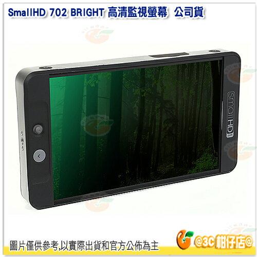 可 SmallHD 702 BRIGHT 高清監視螢幕 貨 七吋 1080P 外接式監看螢