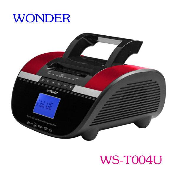 WONDER 旺德藍芽隨身音響 WS-T004U(藍色、紅色) ◆可播放藍芽/USB/SD/MP3/FM收音機 ◆鬧鐘/ 時鐘 /日曆顯示功能