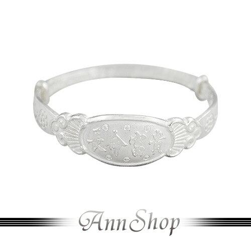 AnnShop【925純銀‧長命富貴小孩手環】嚴選熱賣款寶貝彌月禮珠寶銀飾禮品 b9497