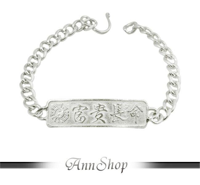 AnnShop~富貴長命小孩手鍊•925純銀~小安的店 款寶貝彌月禮珠寶銀飾 b9257~