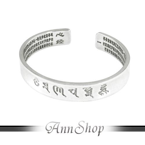 AnnShop【梵文心經手環-男•925純銀】情人禮物b9398