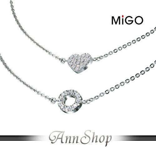AnnShop~米格MiGO•可愛甜心CUTE白鋼手鍊~小安的店銀飾 晶鑽可愛 飾品SB3