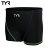 美國TYR男用四角款泳褲Croste Boxer台灣總代理 - 限時優惠好康折扣