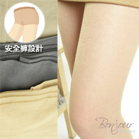 Bonjour☆絲光閃耀 !10D精緻亮澤薄絲襪-三色 F.【ZLW03】I. 0